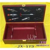 9件木盒装双瓶高级红酒套装 JX-173