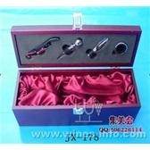 5件木盒装单瓶高级红酒套装 JX-175