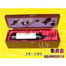 6件木盒装单瓶高级红酒套装 JX-185
