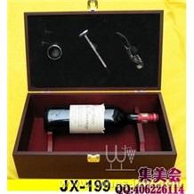 3件木盒装双瓶高级红酒套装 JX-199