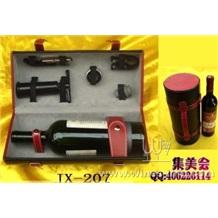 6件套皮筒酒具 JX-207