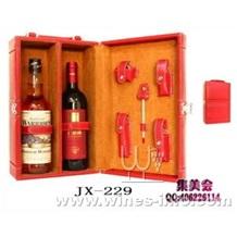 5件仿鳄鱼皮盒装双瓶高级红酒套装 JX-229