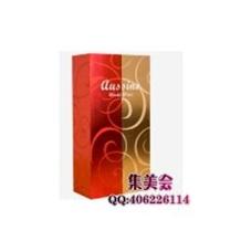 葡萄酒 PVC木礼盒-双瓶(2008炫彩版)