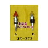 红酒三角形酒塞 JX-272