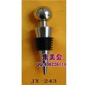 红酒圆头酒塞 JX-243