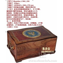Meisterwerk雪茄盒 Humidor_C361_150(150支)