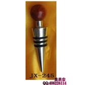 红酒圆木头酒塞 JX-245