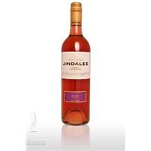 金凯利窖藏桃红葡萄酒