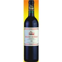 隆重推荐列级名庄酒:法国小龙船——广州(图)