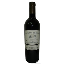 名庄副牌优质酒:那桐红葡萄酒——广州(葡萄酒专卖)