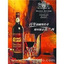 利维耶尔集团名酒:红樽堡干红——(名庄酒)