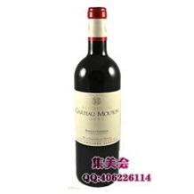 武当庄园珍藏红葡萄酒