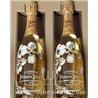 巴黎之花香槟酒价格