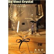 意大利达芬奇Da Vinci Crystal菱形勃肯第水晶红酒杯