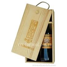 红酒木盒包装盒、红酒木制包装盒、红酒礼品包装盒 、酒类包装盒红酒 、高档红酒包装盒