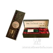 红酒盒、红酒礼盒、木制葡萄酒盒、木制酒盒