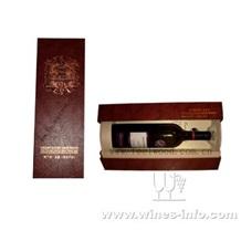 高档红酒盒、葡萄酒木盒、洋酒盒、冰酒礼盒