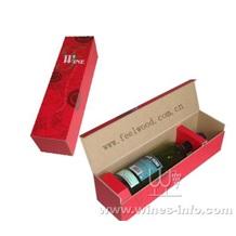 带配件酒盒、、高档红酒盒
