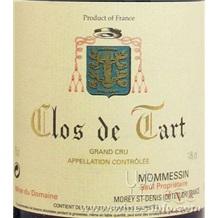 Clos de Tart, Grand Cru, Mommessin 2005