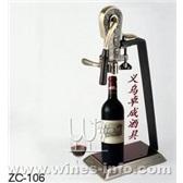 红酒开瓶器 开红酒瓶器