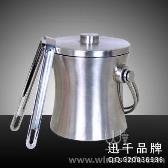 不锈钢冰桶XQ-5303