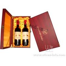法国葡萄酒盒、红酒盒