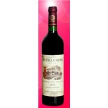华夏庄园1998年份解百纳干红葡萄酒