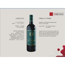 拉葡蒂庄园红葡萄酒2004