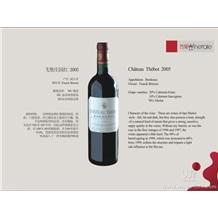 飞堡庄园红葡萄酒2005