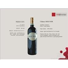 博露娃庄园红葡萄酒2005