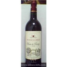 卡尔卡顿百利葡萄酒