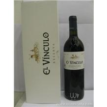 西班牙莺歌园陈酿级干红葡萄酒