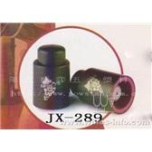 JX-289  紅酒真空保鮮一體塞