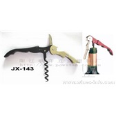 JX-143  海馬型開瓶器(酒刀)