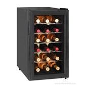 电子红酒柜