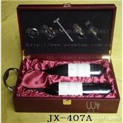 JX-407  5件双支木盒高级红酒套装