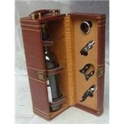 单支皮酒盒