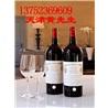 供应18元法国原装进口红酒,诚招中国总代理