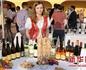 第七届INTERFEST国际葡萄酒节在塞尔维亚举行