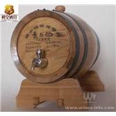 5L内胆不锈钢龙头橡木桶-雕刻图案-红酒外衣-酒具包装