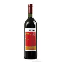 西班牙格郎贺园陈酿干红葡萄酒