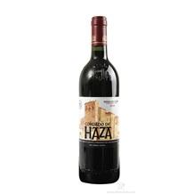 西班牙哈查园珍藏级干红葡萄酒
