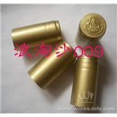 PVC热缩帽 自酿葡萄酒用热缩帽(金色)30mm