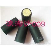 PVC热缩帽 自酿葡萄酒用热缩帽(墨绿色)30mm