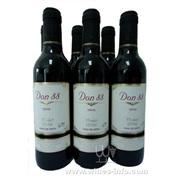 西班牙甘德烈酒庄唐88歌海娜干红葡萄酒375ml