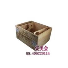 葡萄酒名庄木箱-6支装(原装真品)