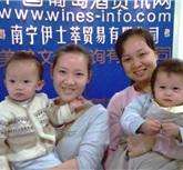 网站编辑和她们的小宝宝