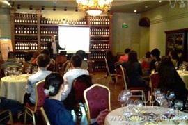 11月20日博若莱新酒品酒活动报道