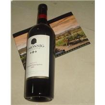 2006 Simonsig Cabernet Sauvignon 南非诗梦得迷宫赤霞珠高级干红葡萄酒
