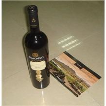 2005 Simonsig Frans Malan 南非诗梦得弗朗斯马兰高级干红葡萄酒 开普调配酒